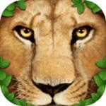 终极狮王模拟器无限升级版