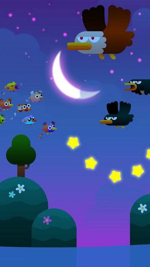 小鸟之旅无限星星版