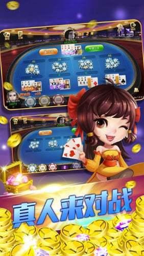 向日葵棋牌游戏大厅最新版