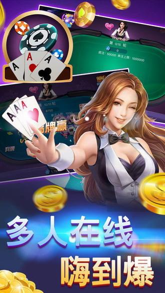 客龙棋牌安卓手机版