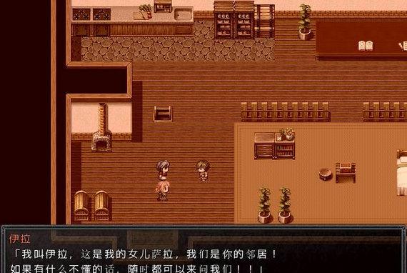 红茶乡物语冷狐安卓汉化下载手机版