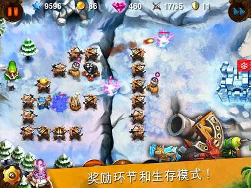 妖精守护者2游戏下载