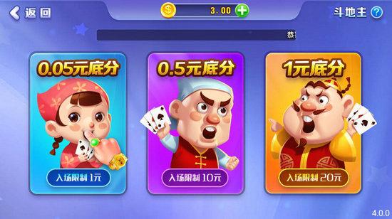 元通棋牌app最新版