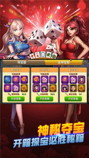 美东棋牌app正版下载