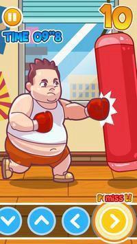 王小胖的自我修养游戏下载