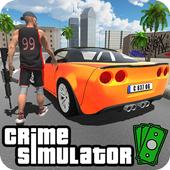 真实黑帮犯罪模拟器无限金钱版
