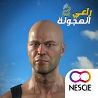 阿拉伯开放世界游戏安卓版