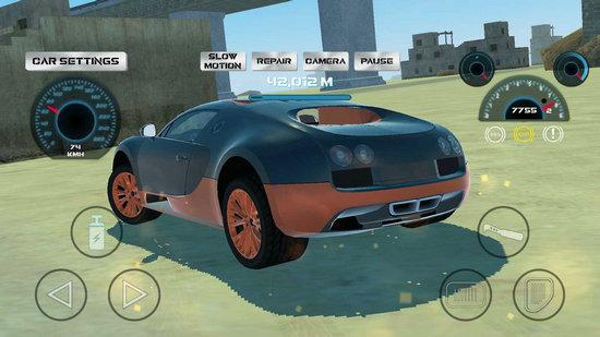 超级跑车模拟器无限钞票版