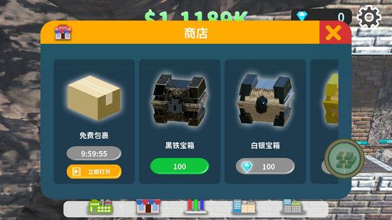 矿石工厂大亨无限钻石金币版