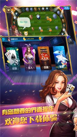易程棋牌手机最新版