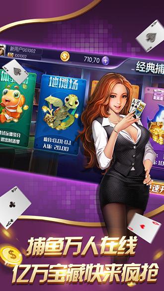 开中棋牌最新官方版