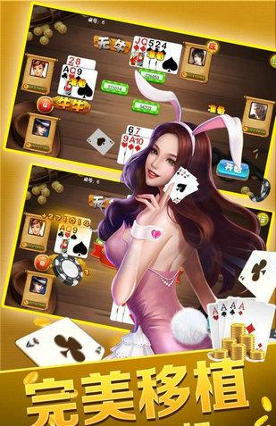 镇东棋牌手机版