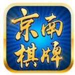 京南棋牌最新手机版