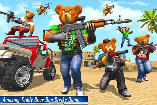 泰迪熊枪战最新破解版下载