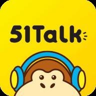 51talk英语app