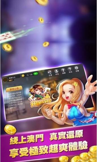 全红棋牌安卓最新版