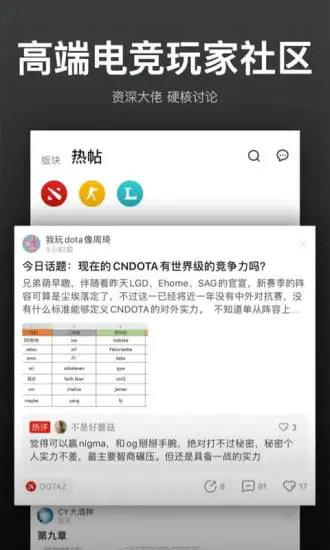 vp电竞官网最新版