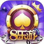 8乐游棋牌官网手机版