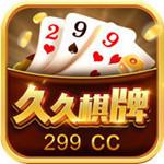299棋牌安卓最新版