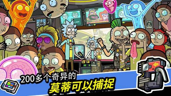 口袋莫迪斯最新中文版下载
