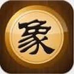 中国象棋手机版正版