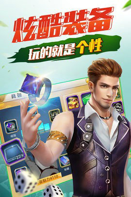 雪域棋牌app最新版