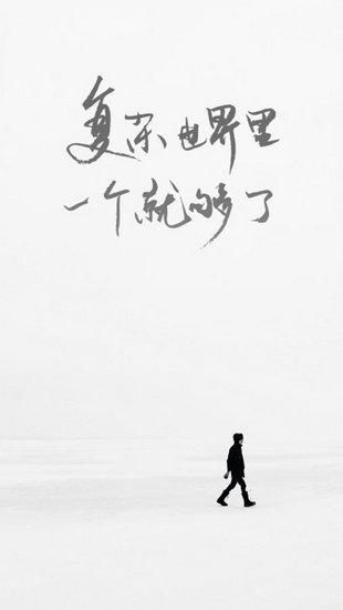 one一个致敬韩寒版最新版