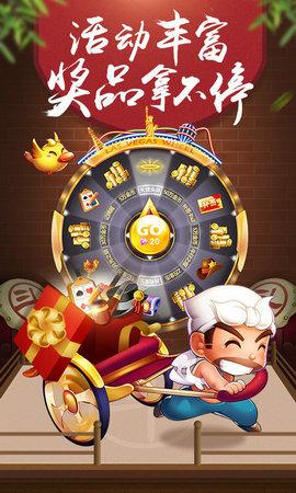 楚天棋牌娱乐软件