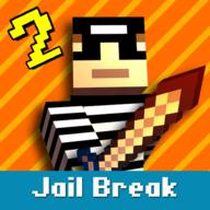 警匪游戏2无限金币版