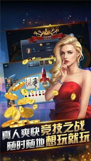 亚乐棋牌手机版