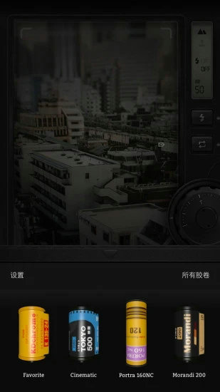 fimo相机下载安卓版