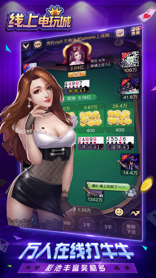 亚纶棋牌游戏平台