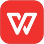 WPS Office手机免费版