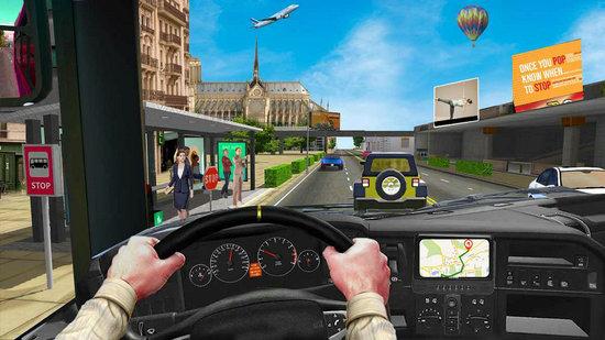 长途汽车模拟器游戏最新版