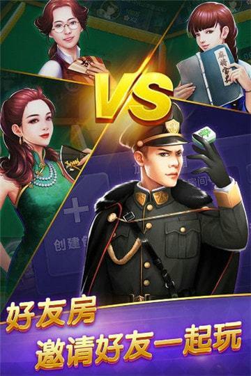 溪云棋牌app最新版