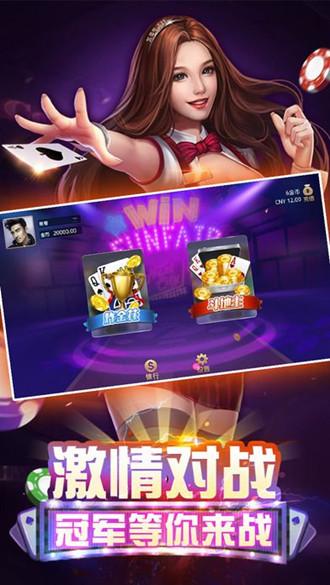 元宝山棋牌平台最新版