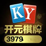 开元3979棋牌安卓版