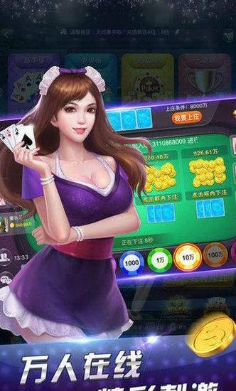 仙女棋牌游戏最新版