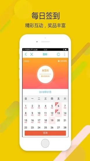 英德微社区外卖app老版