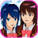 寿司少女樱花校园模拟器无限金币版
