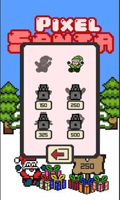圣诞老人滑雪游戏下载