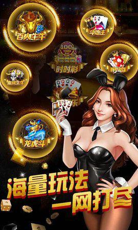 掌池棋牌app手机版