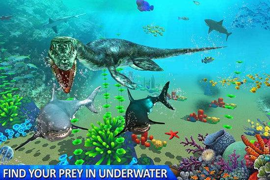 终极海恐龙怪物世界皮肤全解锁版