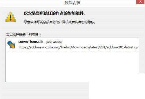 火狐浏览器怎么安装插件 火狐浏览器插件安装教程