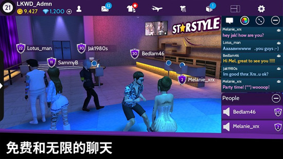 模拟生活3D虚拟世界无限金币版
