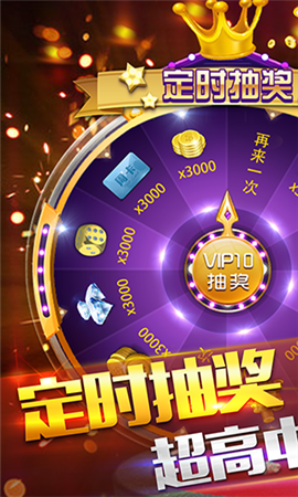 上梅林棋牌app下载