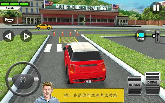 城市汽车模拟器下载中文版