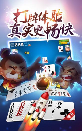 闽游棋牌游戏手机版