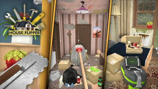 房产达人游戏手机版下载