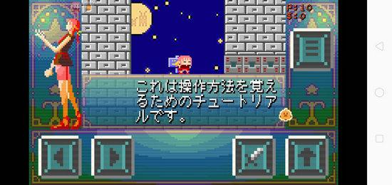 超迷你像素冒险游戏下载